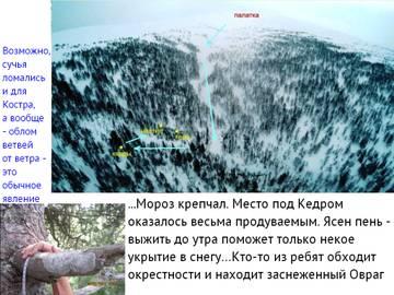 http://sh.uploads.ru/t/sJ6nA.jpg