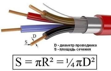 http://sh.uploads.ru/t/sLCO6.jpg