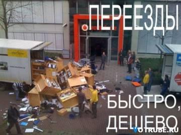 http://sh.uploads.ru/t/sLrac.jpg