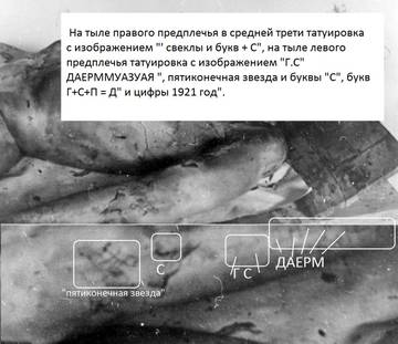 http://sh.uploads.ru/t/sOqdo.jpg