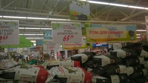http://sh.uploads.ru/t/sQF01.jpg