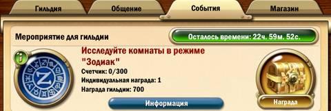 http://sh.uploads.ru/t/sQUn7.jpg