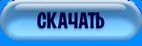 http://sh.uploads.ru/t/sUJTd.png