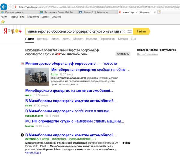 http://sh.uploads.ru/t/sYMTI.jpg