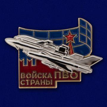 http://sh.uploads.ru/t/sZ1M3.jpg