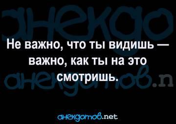 http://sh.uploads.ru/t/saWKN.jpg