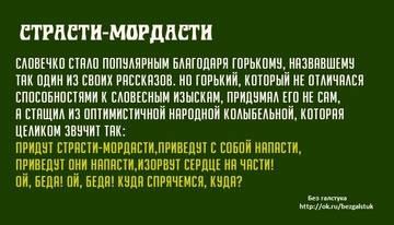 http://sh.uploads.ru/t/scWzP.jpg