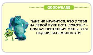 http://sh.uploads.ru/t/seUzJ.jpg