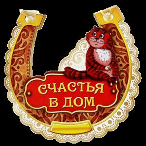 http://sh.uploads.ru/t/sgP5A.png
