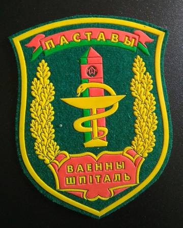 http://sh.uploads.ru/t/si2al.jpg
