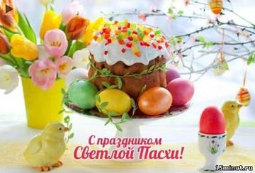 http://sh.uploads.ru/t/sk3vb.jpg