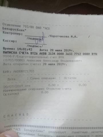 http://sh.uploads.ru/t/skj69.jpg