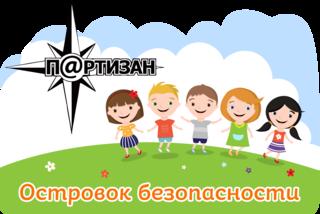 http://sh.uploads.ru/t/svUYG.png