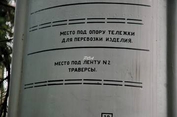 http://sh.uploads.ru/t/swOjL.jpg
