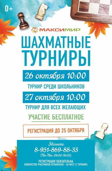 http://sh.uploads.ru/t/sxyOv.jpg