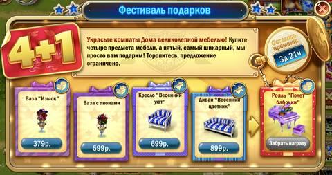 http://sh.uploads.ru/t/sy7uJ.jpg