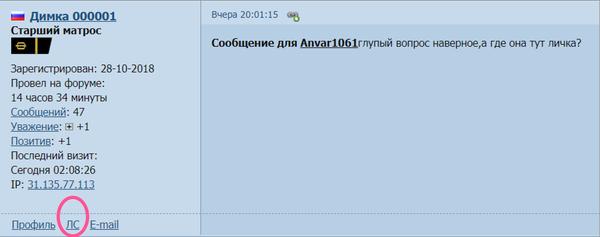 http://sh.uploads.ru/t/sypeF.png