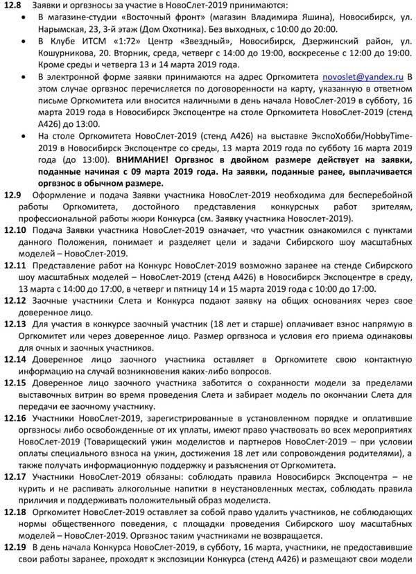 http://sh.uploads.ru/t/sznUi.jpg