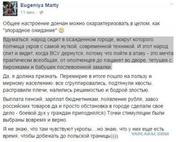 http://sh.uploads.ru/t/t3wiN.jpg