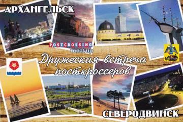 http://sh.uploads.ru/t/t4ZjY.jpg