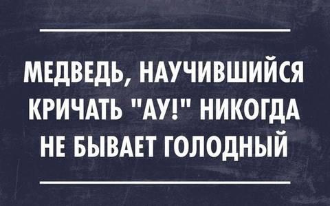 http://sh.uploads.ru/t/t54AT.jpg