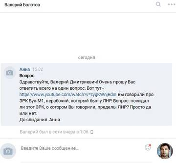 http://sh.uploads.ru/t/t7i8k.jpg