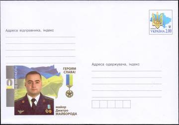 http://sh.uploads.ru/t/tDPa6.jpg