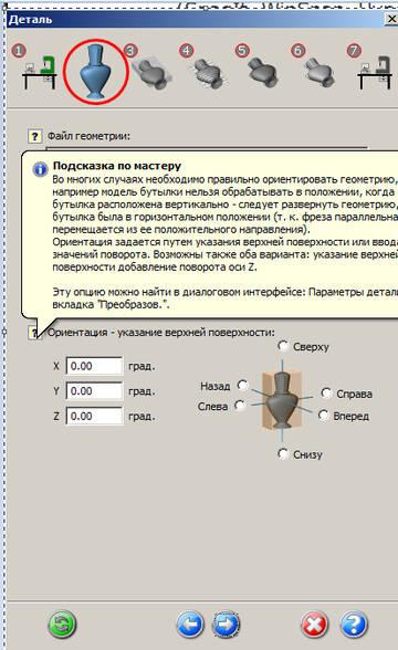 http://sh.uploads.ru/t/tESfn.jpg