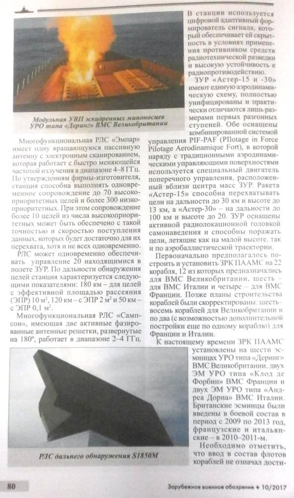http://sh.uploads.ru/t/tFnq6.jpg