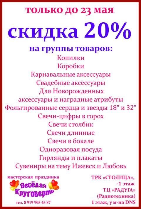 http://sh.uploads.ru/t/tIXT3.jpg