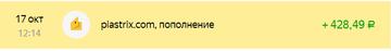 http://sh.uploads.ru/t/tJIfF.png