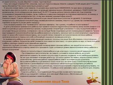 http://sh.uploads.ru/t/tJuzf.jpg