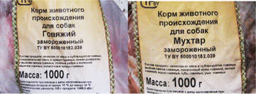 http://sh.uploads.ru/t/tLYBu.jpg