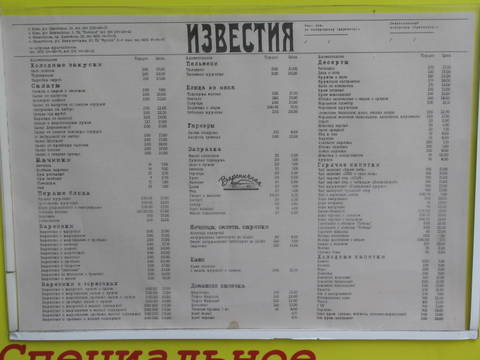 http://sh.uploads.ru/t/tMZsO.jpg