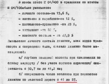 http://sh.uploads.ru/t/tR3Xh.jpg