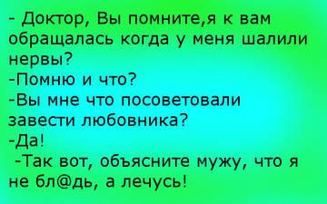 http://sh.uploads.ru/t/tUO3k.jpg