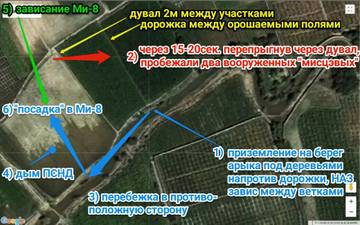 http://sh.uploads.ru/t/tYAUN.jpg