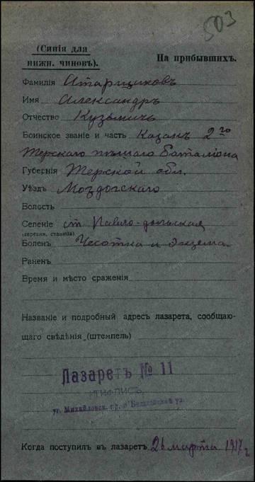 http://sh.uploads.ru/t/tbPEg.jpg