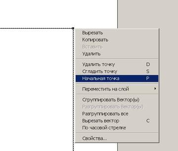 http://sh.uploads.ru/t/tdiPA.jpg