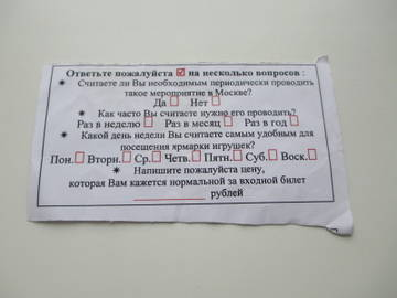 http://sh.uploads.ru/t/tdvMK.jpg