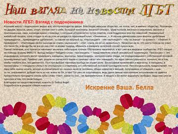 http://sh.uploads.ru/t/tizNF.png