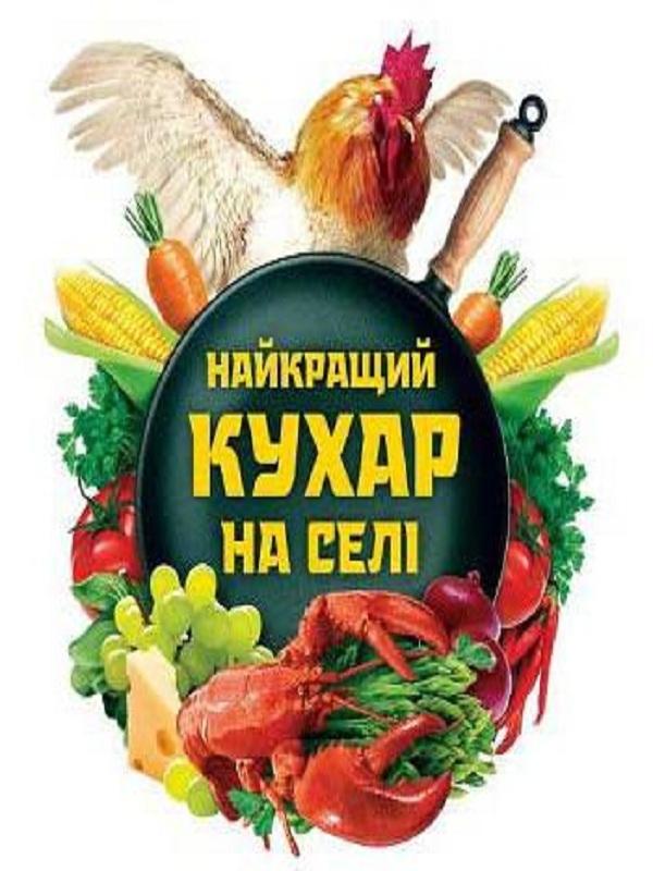 http://sh.uploads.ru/t/tkW4q.jpg