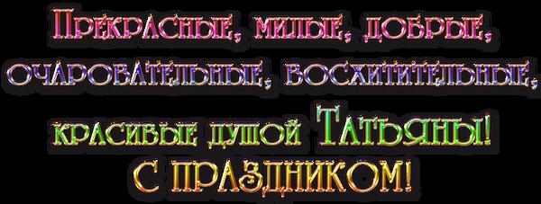 http://sh.uploads.ru/t/tkyge.png