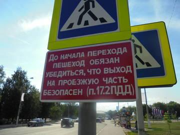 http://sh.uploads.ru/t/tldC2.jpg