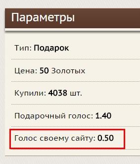 http://sh.uploads.ru/t/tmX9C.jpg
