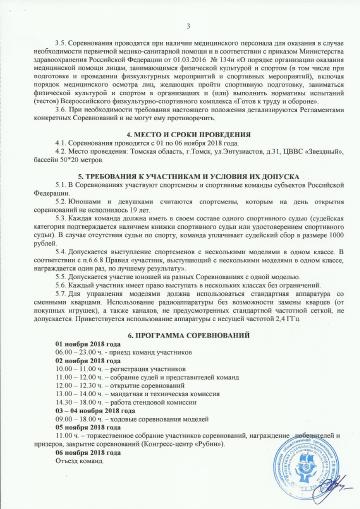 http://sh.uploads.ru/t/tn3ba.png