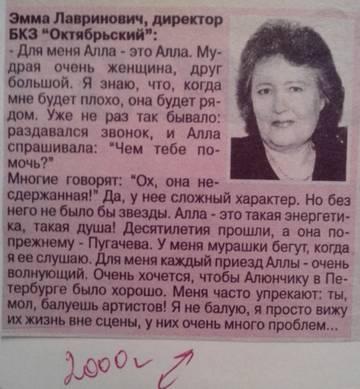 http://sh.uploads.ru/t/tnKCD.jpg