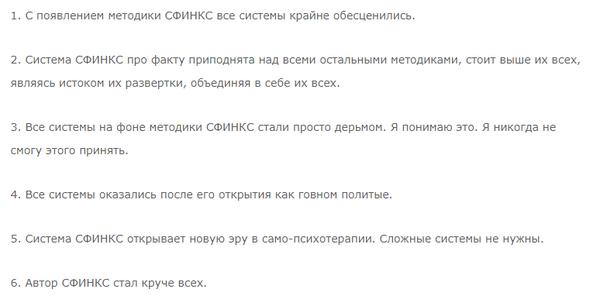 http://sh.uploads.ru/t/tsOab.png