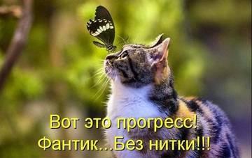 http://sh.uploads.ru/t/twP4Y.jpg