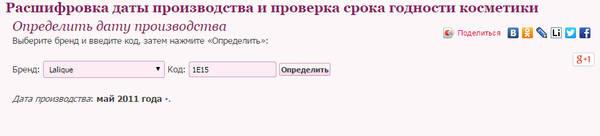 http://sh.uploads.ru/t/txSe9.jpg